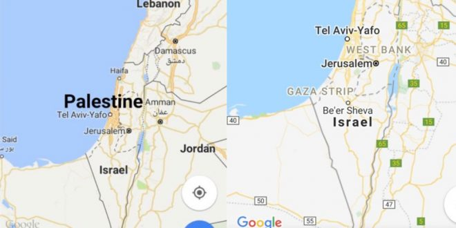 Google et Apple retirent la Palestine de la carte du monde